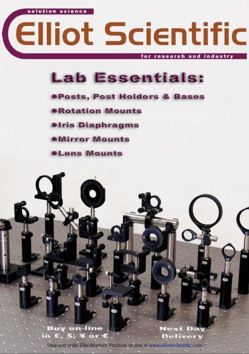 Lab Essentials 2007 cover